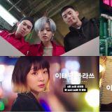 一月最令人期待韩剧《梨泰院CLASS》短预告公开,朴叙俊多变表情超可爱~!