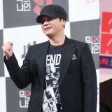 YG计划制播全新约会综艺节目《最后的新娘》  出演者会有谁呢?