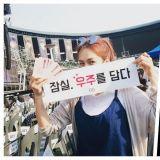同样的举动为何蔡妍裴涩琪就挨骂?EXO演唱会现场喝红酒的男人是...