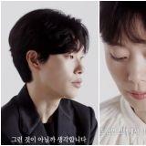 JTBC新戏《人间失格》首度公开六人Teaser:全道嬿&柳俊烈等主要演员登场
