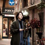 新劇《師任堂,光的日記》公開李英愛變身優雅大學講師劇照
