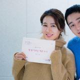 孙艺珍&丁海寅新剧合照公开 《经常请吃饭的姐姐》3月开播
