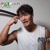 《熊孩子》金鍾國幸福炫耀個人健身房,車太鉉神分析交不到女朋友「因為肌肉」