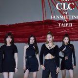 女團CLC的美食願望清單    7/14等台粉一起實現
