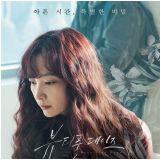 睽違6年回歸大螢幕    李奈映《Beautiful Days》將於11月在韓上映
