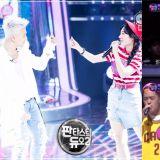 《Fantastic Duo2》太陽與素人再展《眼鼻嘴》舞台!而他最近最喜歡的女生Vocal是....