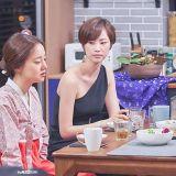 《雞龍仙女傳》最新劇照,文彩元、尹賢旻、徐志焄、全秀珍四人晚餐,氣氛超緊張?