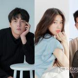 《當你沉睡時》導演、編劇再合作!秀智、南柱赫、金宣虎、姜漢娜主演tvN新劇《Start-Up》將在10月首播!