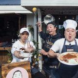 《姜食堂》也來了! 海報+預告片「吐槽」:老闆吃最多