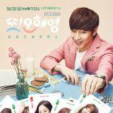 tvN《又吳海英》6日顯忠節 從早到晚重播1-10集