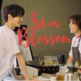 NCT道英 X gu9udan世正新曲《Star Blossom》公开  甜蜜对唱获好评