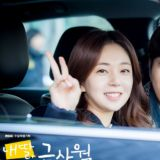 尹贤敏❤白珍熙交往3年依然甜蜜,LOVEstagram留言「两个漂亮儿」