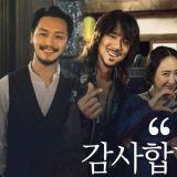 韓劇《陽光先生》五位主演終映感言:這個角色和作品將會長久留在大家的心中!