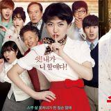 這部被中、越、日、泰都翻拍過的韓國電影又要被翻拍了!電視劇版《回到20歲》預計明年播出