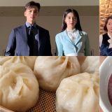 tvN《德魯納酒店》首播收視開紅盤!李知恩(IU)開設女主角「張滿月」官方SNS 美食部落客上線?