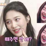当Red Velvet JOY坦言「便利店之吻」和实际接吻非常不同,成员们的反应...?