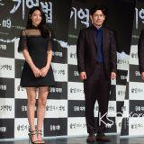 雪炫挑戰大銀幕《殺人犯的記憶法》搭檔金南佶扮同屬相戀人