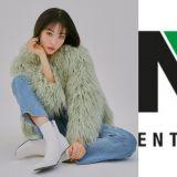 「请夏师妹」即将诞生!MNH Entertainment 将推出五人新女团