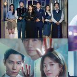 【KSD評分】由韓星網讀者評分!《德魯納酒店》明晚大結局 《喜歡的話請響鈴》新上榜