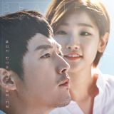KBS月火劇《Beautiful Mind》確定減集 提前於14集完結