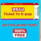 Mnet將推出新綜藝《留學少女》:為喜歡KPOP的外國少女們,提供4週合宿生活並完成各種課題!