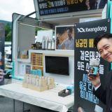 这味道太独特!韩国网民发明的饮料新喝法:美式咖啡兑「解酒名物」枳椇茶
