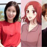 林秀香与车银优确定出演漫改剧《我的ID是江南美人》!与漫画角色100%相似的组合!