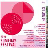 從圭賢、樂童音樂家到 BEENZINO  《Someday Festival 2019》首波陣容超華麗!