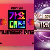 韓國3大台2018年末音樂祭典日程公開!