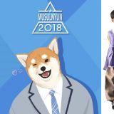 【農曆新年,韓國人會說什麼的祝賀詞呢?】