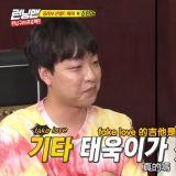 独立乐团Soran的吉他手曾为BTS《Fake Love》演奏,刘在锡也认证的实力公开!