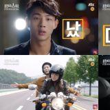 默默期待金志洙在JTBC新金土劇《Fantastic》的表現啊~!
