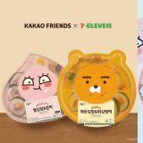 Kakao Friends X 7-ELEVEN联名便当不仅满足口福眼福,还有刺激收藏欲的小玩意!