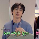 【有片】SJ银赫变身时尚导购,亲自搭配不同场景的「男友LOOK」!随机挑选到的情景也太难了吧XD