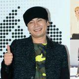 YG将推出选拔新男团的生存淘汰秀? YG回应:推出新人是理所当然的事
