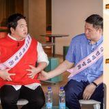 新概念减肥节目《伟大的肚太郎》来了!郑亨敦立下公约:没减下来的体重,每kg捐赠一千万韩币!