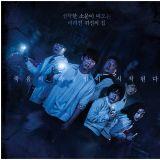下周13号星期五,CGV推出恐怖电影『鬼戏语』首映