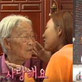 「小甜豆」MAMAMOO華莎回家鄉探望爸爸、奶奶!每一句「情話」都讓人覺得好窩心