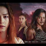 韓劇《阿斯達年代記》第二部主海報公開!宋仲基一人分飾兩角引爆話題性