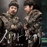 《与神同行2》吴达洙角色替代人选敲定 8月上映