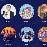 《2018 Asia Song Fesitval》10 月初登场 Wanna One、NU'EST W、Red Velvet⋯⋯等人气团体组成华丽阵容!