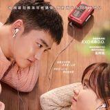 韓星網送你由EXO D.O.、金所炫等主演電影《戀上初夏》香港特映場戲票