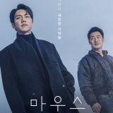 【KSD評分】由韓星網讀者評分:《怪物》今天播出最後一集,同時也來到TOP 3了!