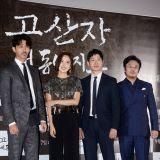 车胜元刘俊相等出席《古山子:大东舆地图》试映会