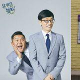 劉在錫、曹世鎬主持tvN新節目將於本月底首播!去韓國玩的你說不定會在街上遇到他們哦~