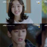 期待感UP、UP!金香起&金旻奎主演tvN《美味:沉醉於美味》陸續公開預告影片和拍攝花絮