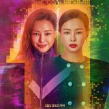 《The Penthouse 3》后,SBS的金土剧剧档重启:《One the Woman》《现正分手中》!