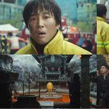 超強演員卡司《與神同行》預告片 河正宇、車太鉉、朱智勳造型曝光~又是個「陰間使者」的題材啦!