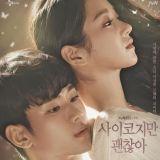 【KSD评分】由韩星网读者评分:《虽然是精神病但没关系》、《便利店新星》播出2集已经上榜!