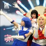 《SNL KOREA 8》这一次是月光仙子啊~!幸好有TWICE加持